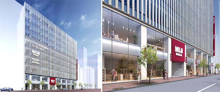 Världens första MUJI HOTEL öppnar i Ginza under våren 2019.  Foto: Mitsubishi Fudosan