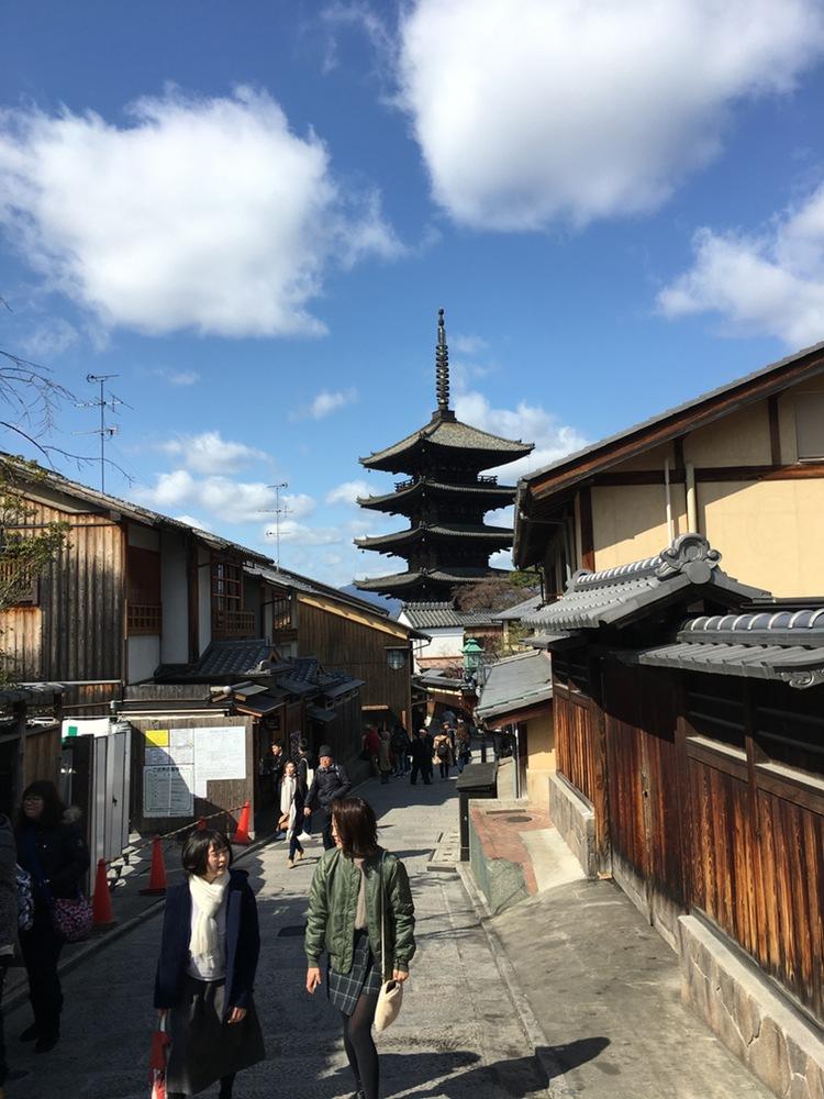 Skulle gärna bo så här om det gick att bygga om till svensk isoleringsstandard. Kyoto är i många delar en av världens vackraste och mest pittoreska städer.