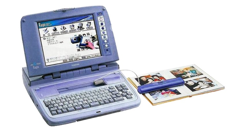 Toshibas sista ordbehandlare kom 1999 och hade då både färgskärm, inkluderad scanner och inbyggd skrivare.  Foto: Toshiba