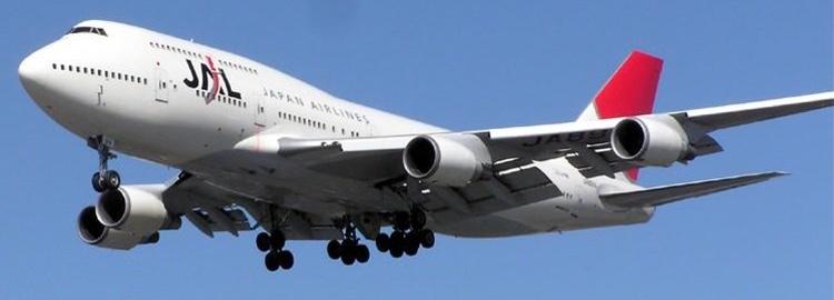 Boeing 747 är fortfarande en av de mest använda flygplanstyperna på de japanska inrikesrutterna. Säger en del om mängden passagerare.  Foto: Public Domain