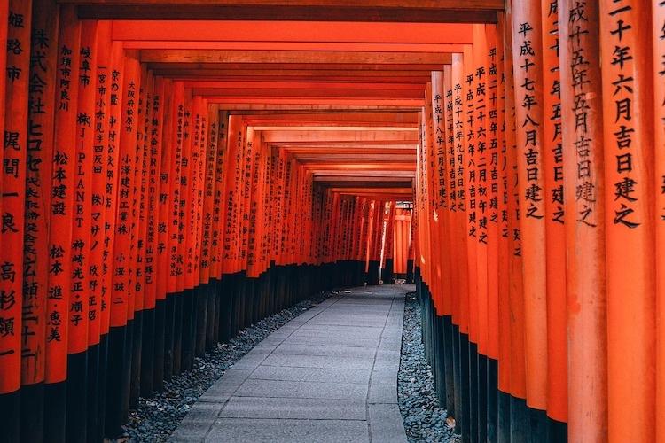 En annan tempelattraktion i Kyoto är Fushimi Inari.  Foto: Public Domain