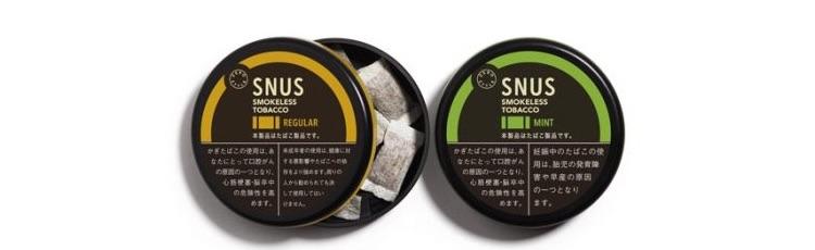 Hjälp för den desperate snusbrukaren finns nu i Japan.. Till och med en produkt som di svenske kan uttala..  Foto: Japan Tobacco