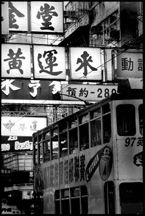 scp_hk_bus_2.jpg