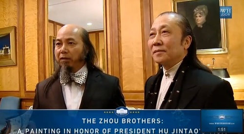 Zhou Brothers at White House
