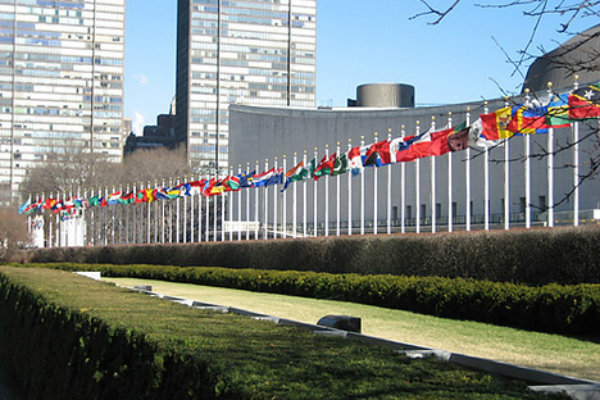 Happiness at the United Nations
