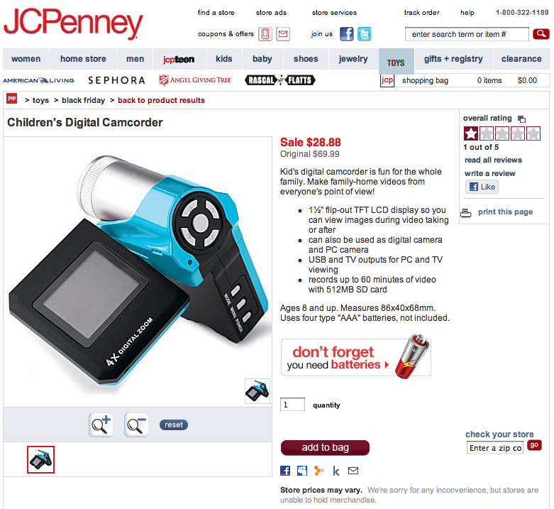 JCPenney.com - product page