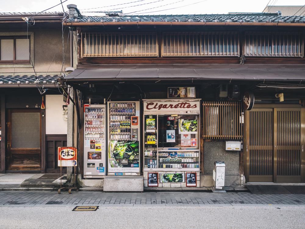 Japanp3250827.jpg