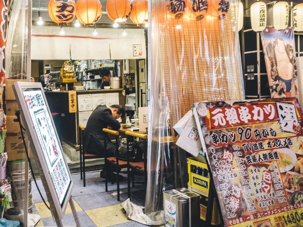 Japanp3300297.jpg