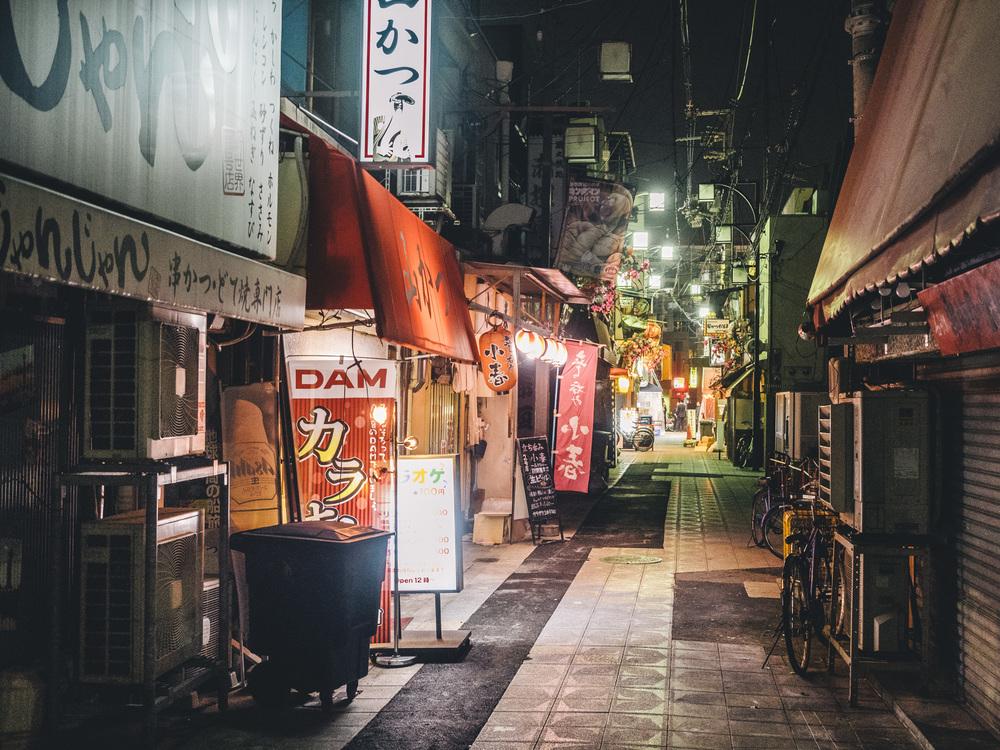 Japanp3300314.jpg