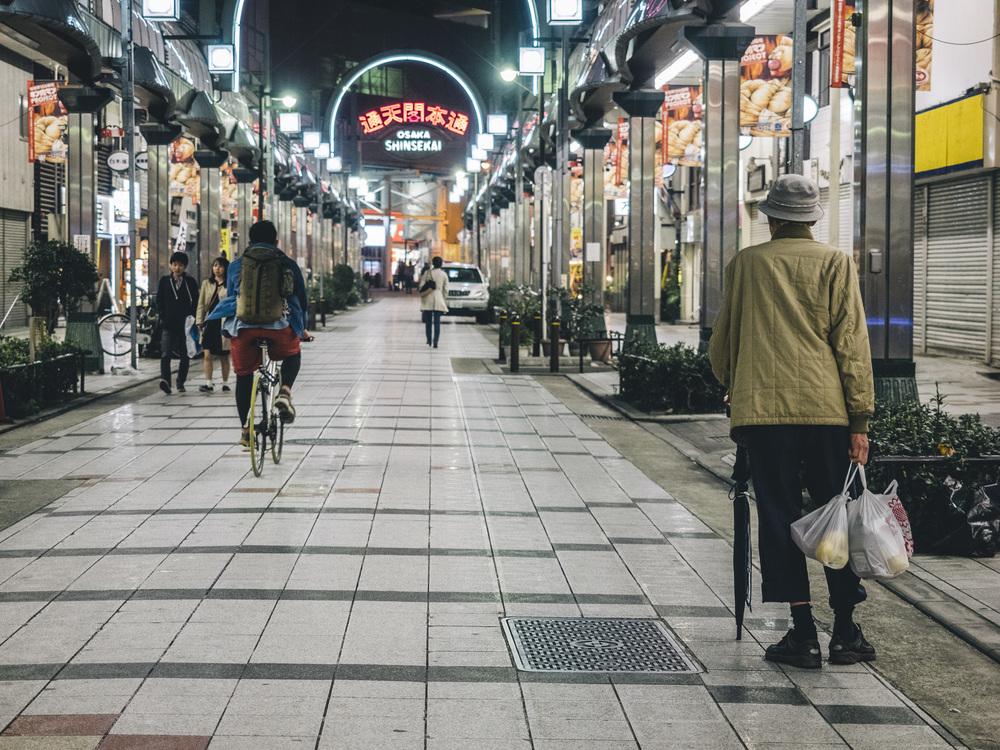 Japanp3310505.jpg