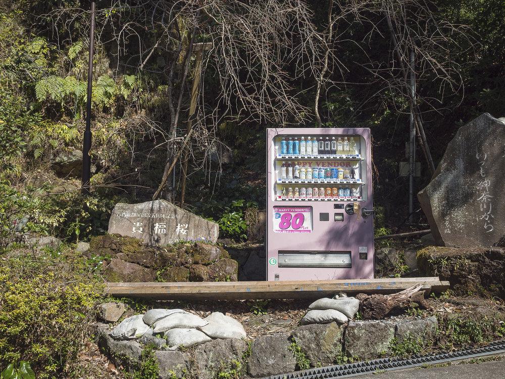 Vending_Japan_033.jpg