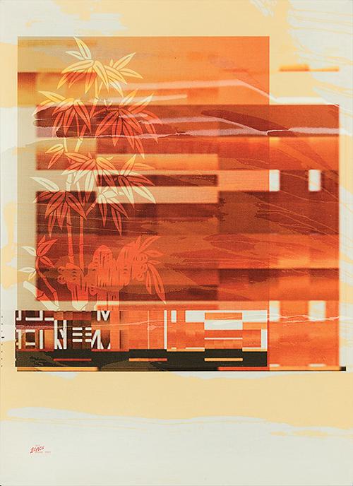Bencu  'Bamboo' Acrylic and digital print on raw canvas 65x90cm 2013