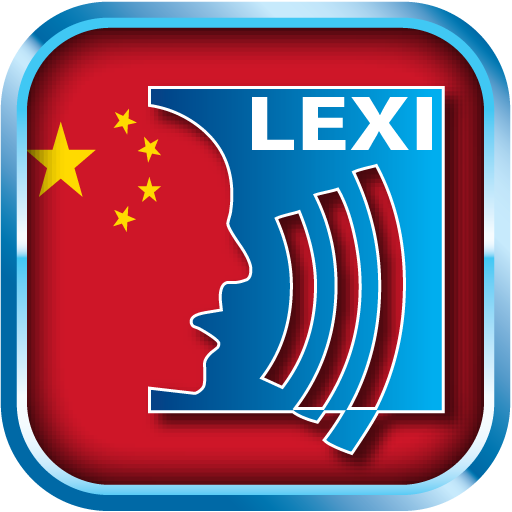 ICONE LEXI CHINA.png
