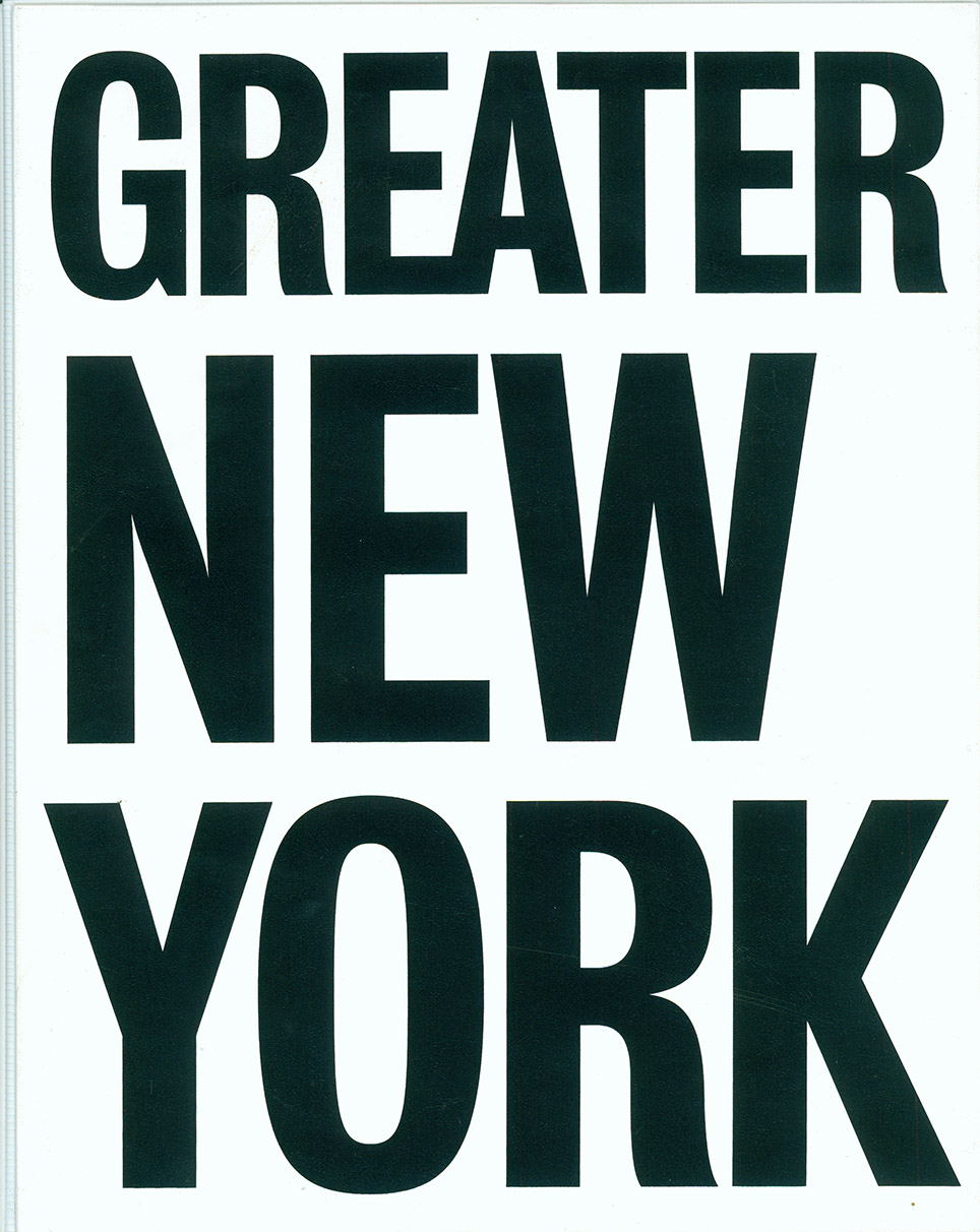 PS1_GreaterNY_2005.jpg