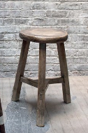 Lower Stool $30