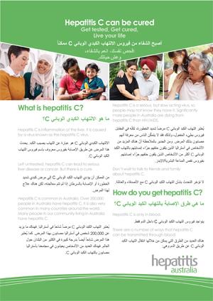 Arabic thumbnail_20180614.jpg