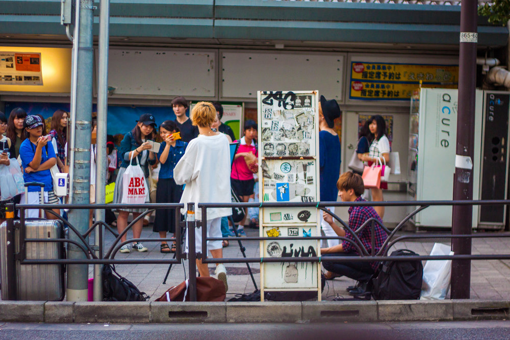 Guide to Harajuku, Tokyo