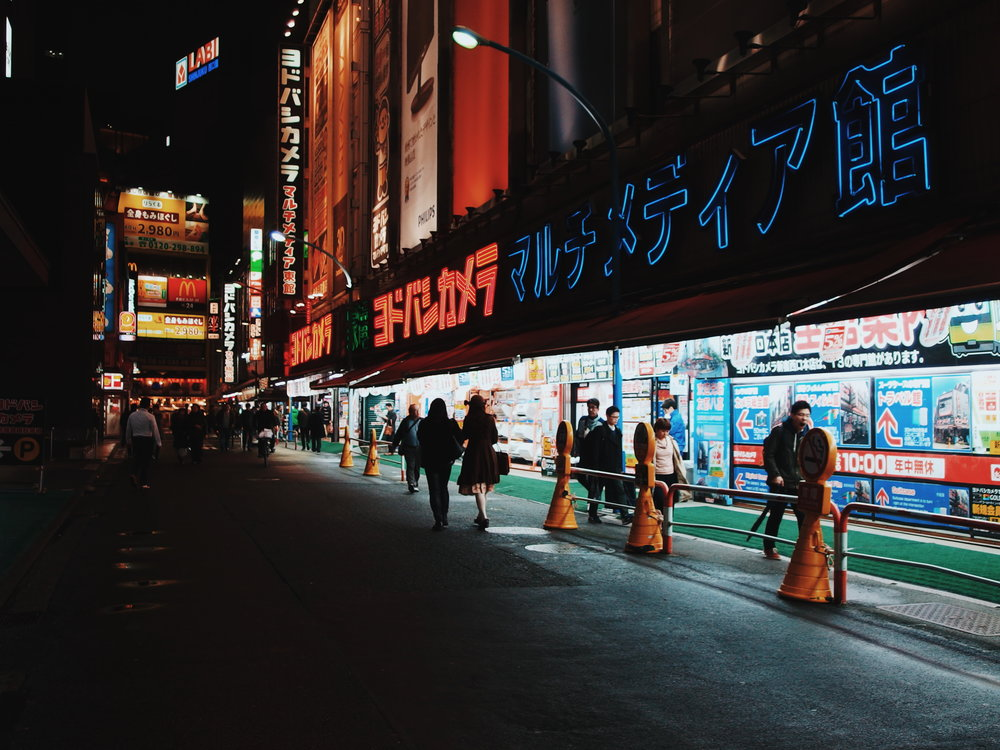 The Ultimate Guide to Shinjuku, Tokyo's Jaw-Dropping Neon City