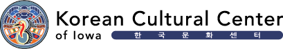 Korean Cultural Center of Iowa