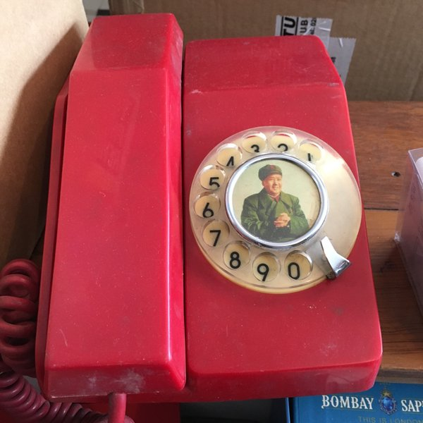 Image of Mao Telephone courtesy the Martin Parr Collection