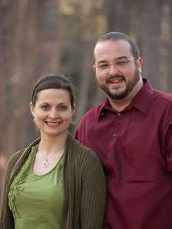 CBF Missionaries Jessica & Joshua Hearne of Danville, VA.  Learn more  here.
