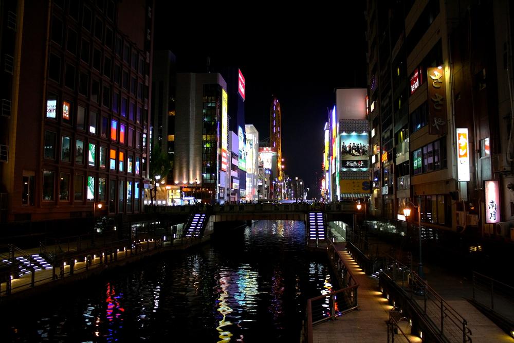 Canal lights, Osaka