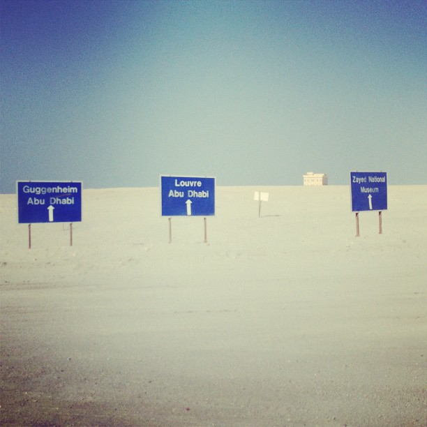 Saadiyat Construction Site Sign boards Guggengeim Louvre Zayed National.jpg