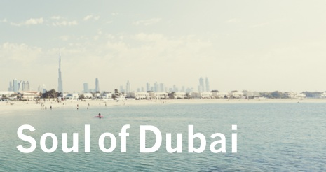 Soul of Dubai 2014.jpg