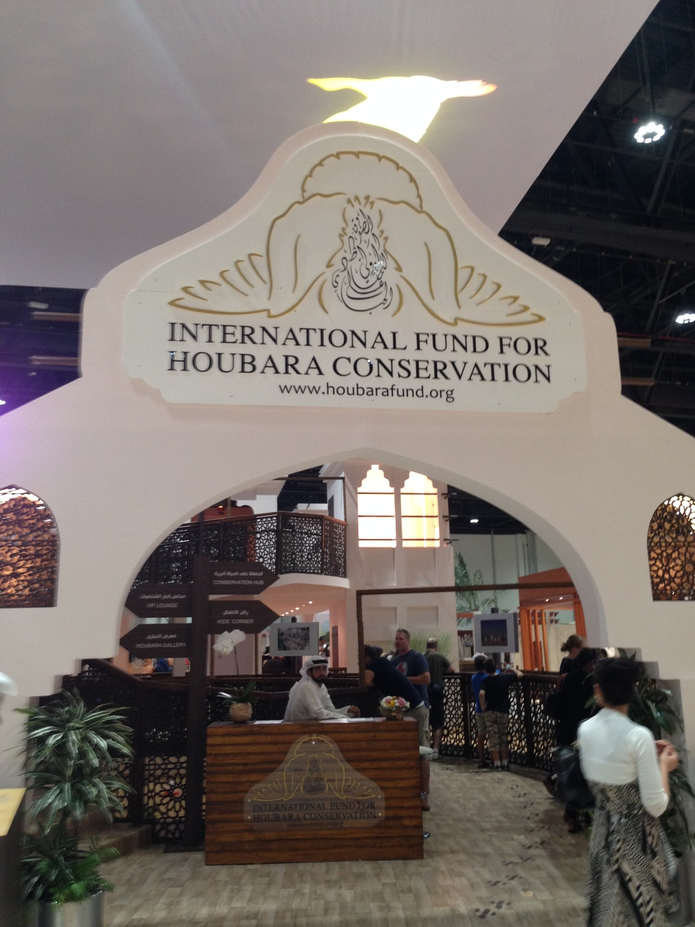 The entrance to the extensive stand of the International Fund for Houbara Conservation at Adihex 2014, complete with receptionist and signpost.