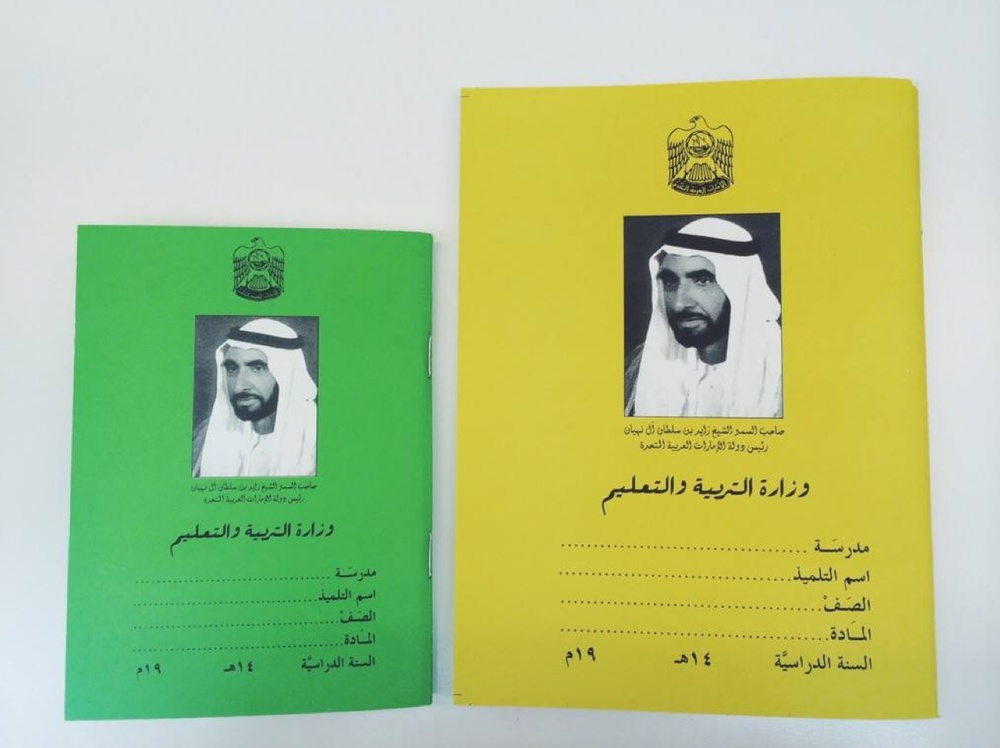 Last summer, the  Sharjah Art Foundation  started publishing these reprints of old school notebooks featuring a portrait of the late Sheikh Zayed on their colourful covers. Playful and nostalgic, they always get people talking, especially those who still remember using them for homework. Image courtesy of SAF.