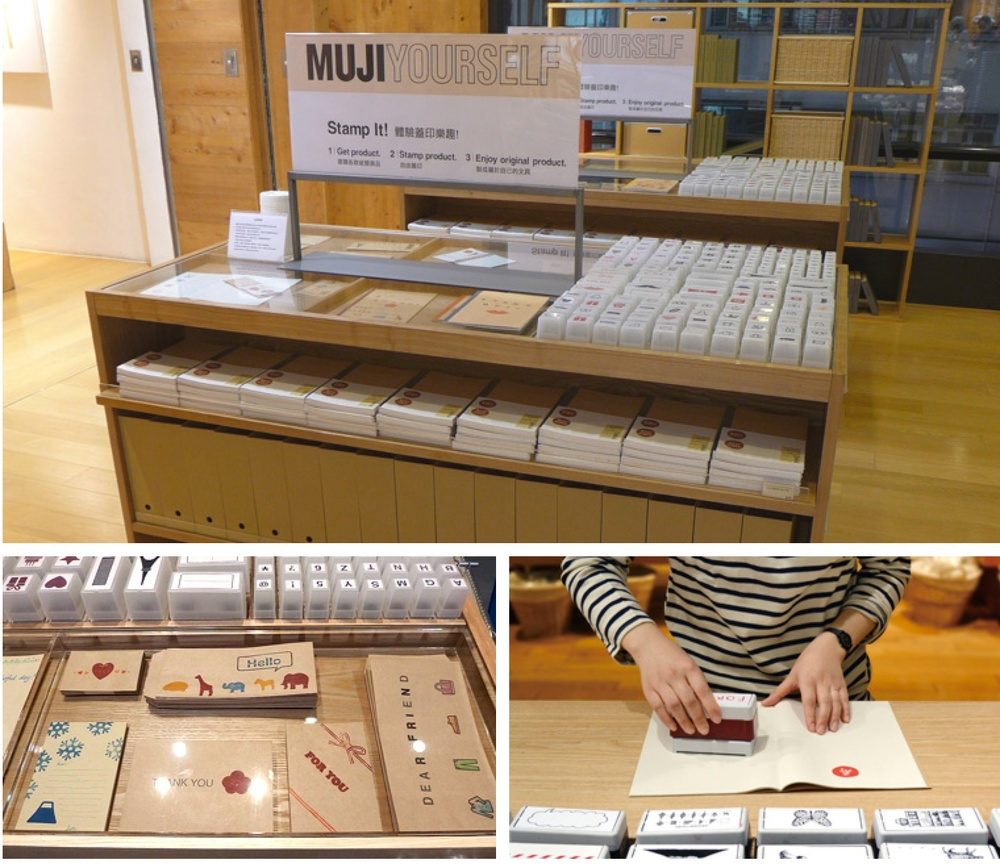 Not local, but personalised:  Muji  has amazing stationary and right now they have a cute range of stamps to give your notebook a touch of quirk. Image courtesy of Muji.