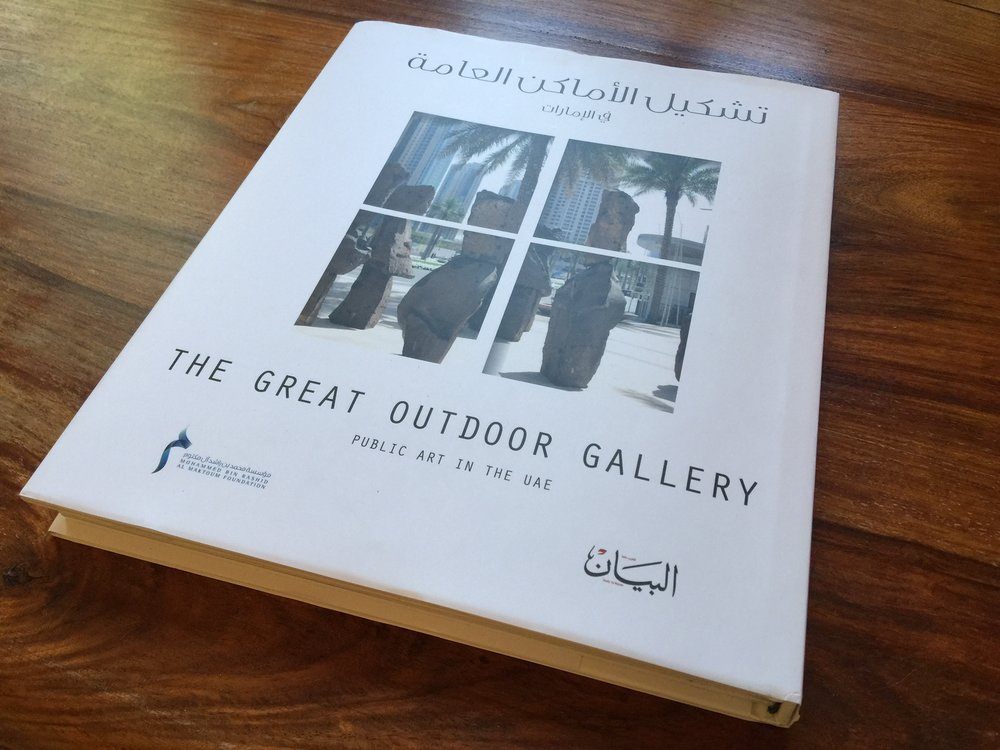 A project I pitched and then saw through from concept to delivery. The Great Outdoor Gallery explores the development of public art in the UAE, including a chapter on how public art spread throughout the Arab Gulf states. Launched at the Frankfurt Book Fair in 2015, the book is available through the Mohammed Bin Rashid Al Maktoum Foundation, Dubai.