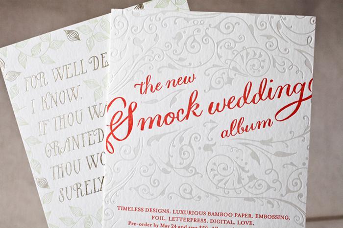 smock-nss-invitation.jpg