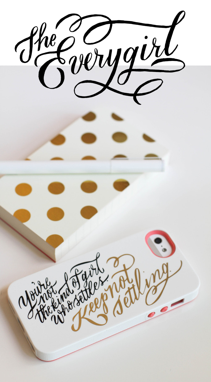 The everygirl products — molly jacques modern