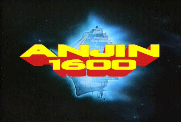 Anjin 1600: Episode 1, 2012