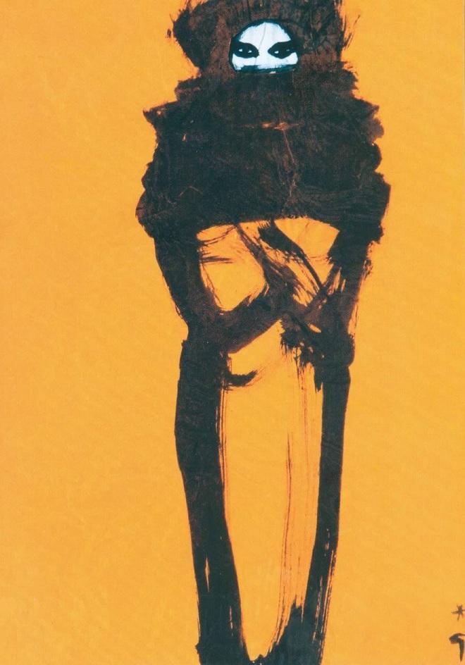 Mysterious by Rene Gruau
