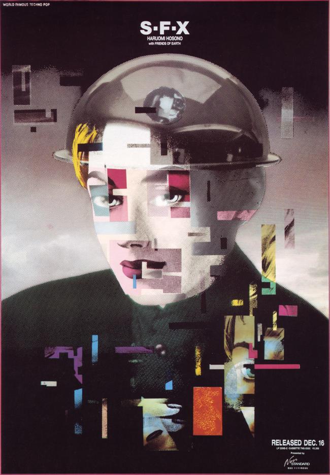 who-: Yukimasa Okumura, poster for Hosono record