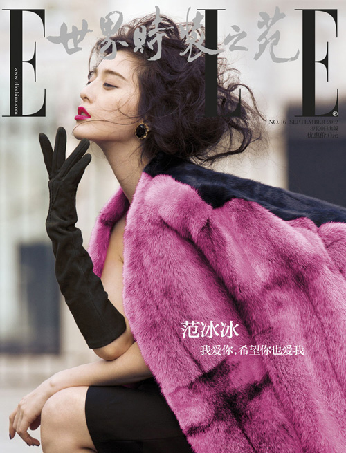 pipijuice :     ELLE China, September 2012  Photography Benoit Peverelli