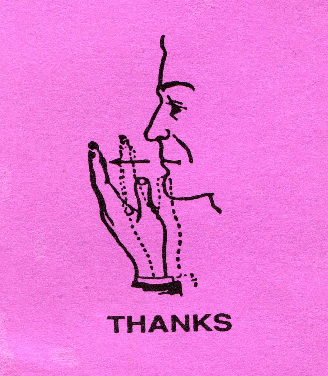 nevver: Thanks