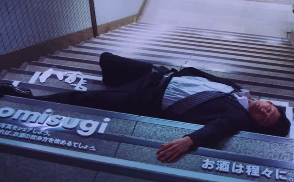 sleeping-drunk-billboards.jpg