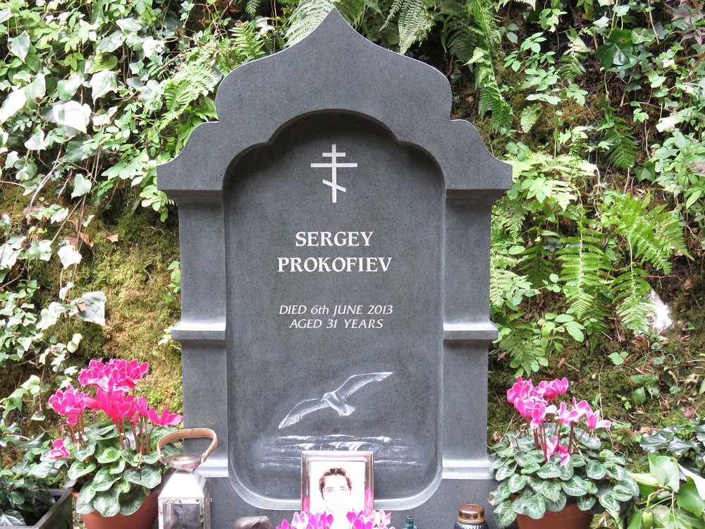 One of the newer graves.  Famous name, but not the composer.