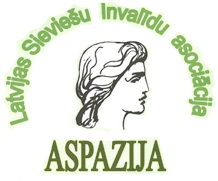 Aspazija.png
