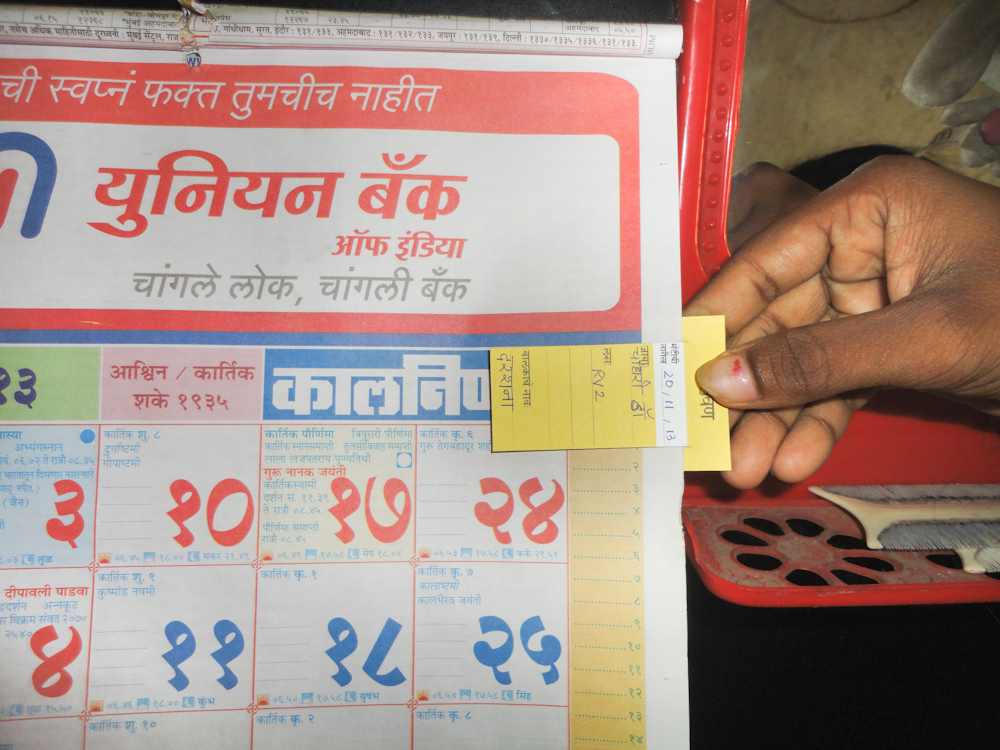 Prototype Reminder card on an Indian calendar in India