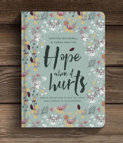 hopewhenithurts_cover.jpg