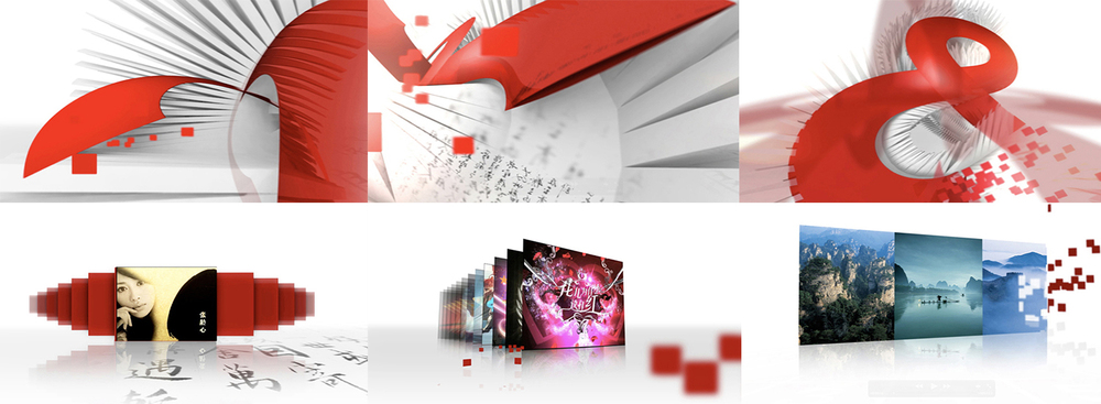 Minghe Media. Investor presentation and vision reel. Conceptual Design, Brand Positioning and Implementation. Click to view larger size image.