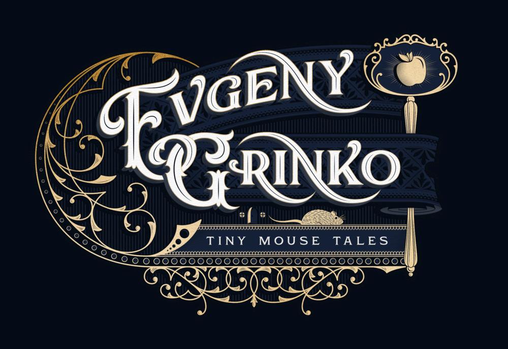 Evgeny Grinko - Lettering Illustration by Jason Carne