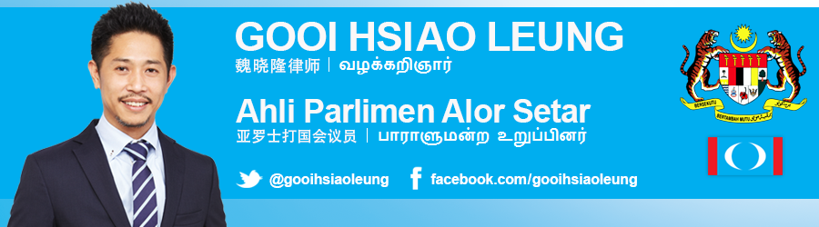 gooi_hsiao_leung_website.png