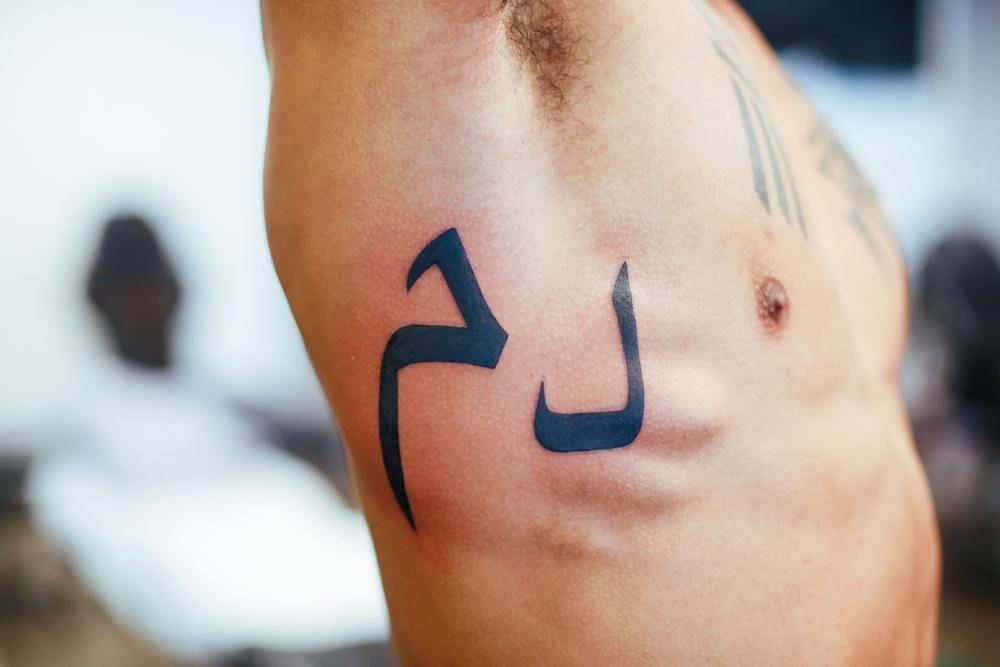 nikki-arabic-script-tattoo.jpg
