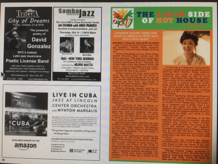 Hot House Jazz Guide, October  2015