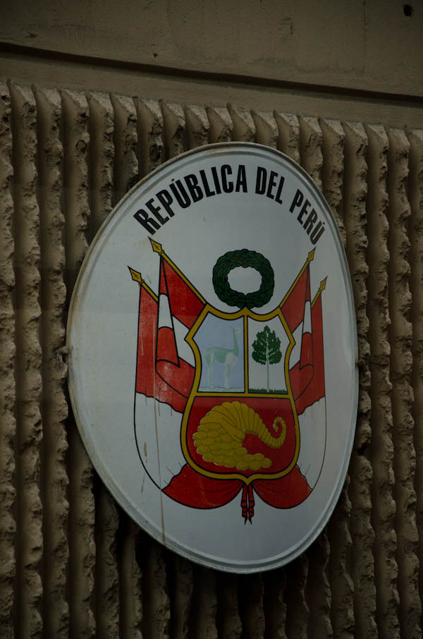 Peru Republic Shield